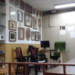 Sala Juntas anterior